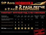 Запчасти и аксессуары,  Аудио/Видео Разное, цена 20 €, Фото