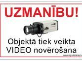 Darba rīki un tehnika Videonovērošana, cena 22 €, Foto