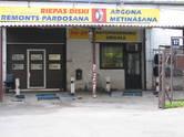 Remonts un rezerves daļas Riepu montāža, riteņu, disku remonts, cena 9.96 €, Foto