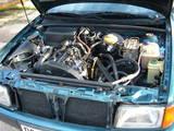Rezerves daļas,  Audi 80, cena 100 €, Foto