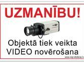 Инструмент и техника Видеонаблюдение, цена 24 €, Фото