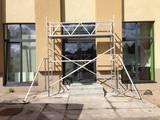 Celtniecība Dažādi, cena 1.20 €, Foto