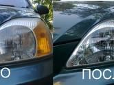 Remonts un rezerves daļas Autogaismas,  uzstādīšana un remonts, cena 10 €, Foto