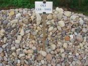 Būvmateriāli Oļi, cena 0.69 €/m3, Foto
