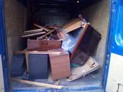 Мебель, интерьер Разное, цена 15 €, Фото