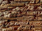 Стройматериалы,  Кирпич, камень, брусчатка Камень декоративный, цена 17 €, Фото