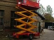 Darba rīki un tehnika Masti, torņi, konstrukcijas, cena 150 €, Foto