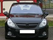 Rezerves daļas,  Opel Corsa, cena 70 €, Foto