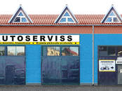 Remonts un rezerves daļas Tehniskā apkalpošana, cena 5 €, Foto
