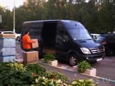 Kravu un pasažieru pārvadājumi Starptautiskie pārvadājumi TIR, cena 0.10 €, Foto
