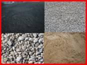 Būvmateriāli Smiltis, cena 0.75 €/m3, Foto