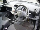 Rezerves daļas,  Toyota Aygo, Foto