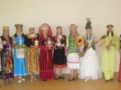 Sieviešu apģērbi Karnevāla kostīmi un maskas, Foto