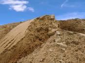 Стройматериалы Песок, цена 2.80 €/м3, Фото