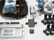 Remonts un rezerves daļas Autogāze, uzstādīšana, regulēšana, cena 490 €, Foto