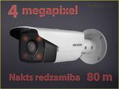 Аудио, Видео, DVD, SAT,  Video, DVD Видеокамеры, цена 147 €, Фото