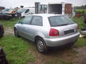 Rezerves daļas,  Volkswagen Bora, cena 10 €, Foto