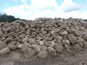 Būvmateriāli Smiltis, cena 2.90 €/m3, Foto