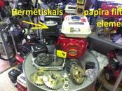 Darba rīki un tehnika Griezēji, cena 134 €, Foto