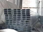 Стройматериалы Профиль для гипсокартона, цена 0.78 €, Фото
