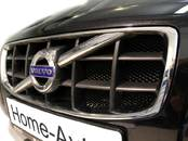 Rezerves daļas,  Volvo XC 60, cena 50 €, Foto