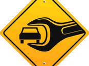 Ремонт и запчасти,  Тюнинг Тюнинг двигателя, цена 80 €, Фото