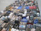 Стройматериалы Металлолом, цена 170 €, Фото
