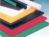 Стройматериалы,  Отделочные материалы Пластик, цена 29.99 €, Фото