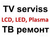 Televizori Krāsainie (vienkāršie) televizori, Foto