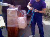 Вакансии (Требуются сотрудники) Разнорабочий, Фото