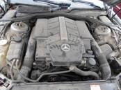 Rezerves daļas,  Mercedes S-klase, Foto