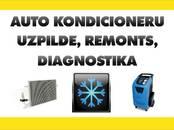 Remonts un rezerves daļas Kondicionieri, aizpildīšana un remonts, cena 25 €, Foto