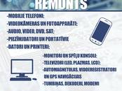 Компьютеры, оргтехника,  Ремонт компьютеров Ремонт планшетов, Фото