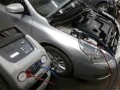 Remonts un rezerves daļas Auto elektrība, remonts un regulēšana, cena 20 €, Foto
