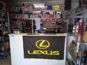 Запчасти и аксессуары,  Lexus CT, цена 30 €, Фото