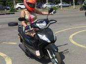 Kursi, izglītība Autovadīšanas kursi, cena 18 €, Foto