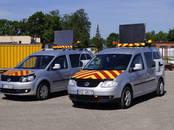 Kravu un pasažieru pārvadājumi Lielgabarīta kravu pārvadājumi, cena 0.65 €, Foto