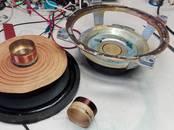 Audio, Video, DVD, SAT,  Audio tehnika Tumbiņas, Foto
