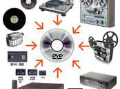 Аудио, Видео, DVD, SAT,  Video, DVD Разное, цена 2.50 €, Фото