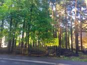 Земля и участки,  Рига Межапарк, цена 440 000 €, Фото