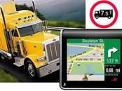 GPS navigācija Cits, cena 5 €, Foto