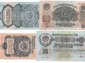 Kolekcionēšana,  Monētas, kupīras PSRS monētas, Foto