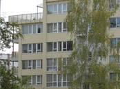 Dzīvokļi,  Rīga Centrs, cena 310 €/mēn., Foto