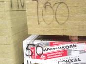 Būvmateriāli Siltumizolācija, cena 3.10 €/m2, Foto