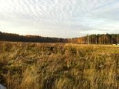 Земля и участки,  Рижский район Саласпилс, цена 99 000 €, Фото