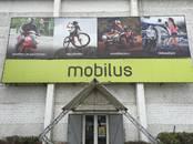 Велосипеды Складные, цена 299 €, Фото
