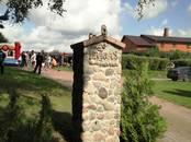 Туризм Дома отдыха, цена 11 €/час, Фото