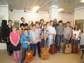 Курсы, образование,  Музыкальное обучение и пение Гитара, Фото