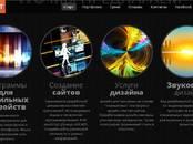 Интернет-услуги Web-дизайн и разработка сайтов, цена 7 €, Фото