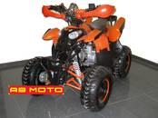 Kvadrocikli ATV, cena 565 €, Foto